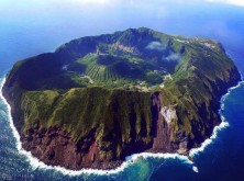 /upload/5710.Aogashima-is-a-volcanic-Japanese-island-in-the-Philippine-Sea (1).jpg